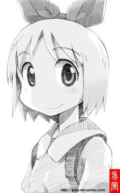 Annaka-san by gofu-web