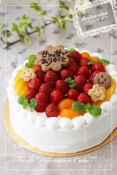 トイロイロ ***happy color life***-せんせいへのデコレーションケーキ