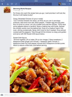 Archaiccomely Slimming World crispy shredded chicken. 4 syns - Slimming World crispy shredded chicken. Slimming World Dinners, Slimming World Recipes Syn Free, Slimming Eats, Slimming Word, Soup Recipes, Diet Recipes, Cooking Recipes, Healthy Recipes, Tasty Meals