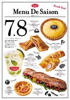 季節限定メニューのオススメ! Food Graphic Design, Food Menu Design, Food Packaging Design, Diner Menu, Menu Restaurant, Cafe Menu Design, Menu Layout, Food Banner, Tea Design