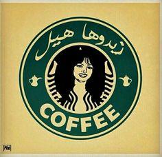 عبارة قهوة | Cinnamon Rolls | Pinterest | Coffee ...