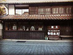 旧橋本酒造 #Tsuwano, Japan