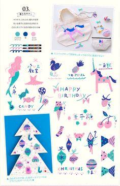 ポスカ3本でカワイクなる!使いやすくてかわいい3色の組み合わせ|I love POSCA |POSCA SOCIAL MUSEUM…