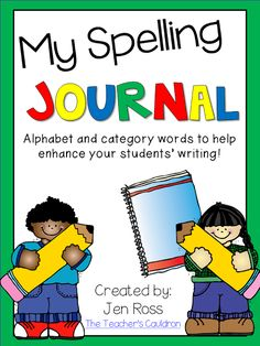 Wishlist Wednesday - My Spelling Journal - Teacher by the Beach