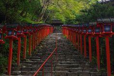 Zdjęcia Kioto (Kyoto zdjęcie)