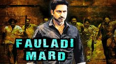 Free Fauladi Mard (2016) Telugu Film Dubbed Into Hindi Full Movie | Gopichand, Taapsee Pannu Watch Online watch on  https://free123movies.net/free-fauladi-mard-2016-telugu-film-dubbed-into-hindi-full-movie-gopichand-taapsee-pannu-watch-online/