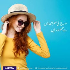 Lazma Is a unique triple-combination topical therapy for the short-term treatment of the dark spots associated with moderate-to-severe facial Cream and Pigmentation Cream In Pakistan . Dark Spots On Skin, Facial Cream, Perfect Skin, Active Ingredient, Sunscreen, Pakistan, Skincare, Therapy