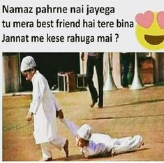 Such a tute 1 :) Hadith Quotes, Allah Quotes, Bff Quotes, Friendship Quotes, Funny Quotes, Urdu Quotes, Qoutes, Swag Quotes, Story Quotes