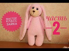 Вязаный зайка МЯКИШ ,мастер класс, часть 1 ЗАЯЦ КРЮЧКОМ Knitted Bunny - YouTube