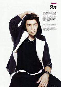 #super junior #donghae
