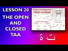 ▶ Arabic for beginners: Lesson 20 - The Closed (ة) and Open taa (ت) - YouTube