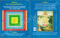 Jain Mantra for curing eye diseases – Bhaktamar Stotra 5th Shloka https://www.youtube.com/watch?v=ToXnHM2HuZI