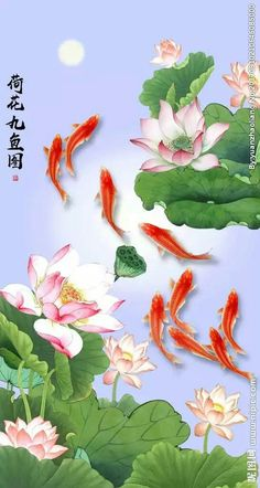 Koi Painting, Chinese Painting, Koi Art, Fish Art, Drawing Projects, Art Projects, Lotus, Beautiful Landscape Wallpaper, Oriental Flowers