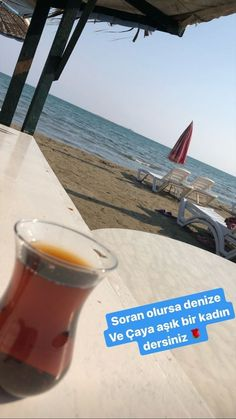 My World, Ankara, Alcoholic Drinks, Tea, Alcoholic Beverages, Teas, Liquor