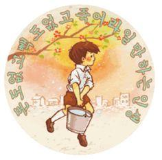 바른생활 철수와 영희/ 웃긴 아이콘/ 웃긴 이미지/ 귀엽고 웃긴 철수와 영희 : 네이버 블로그 Diy Crafts Vintage, Asian Design, Emoticon, Packaging Design, Funny Pictures, Logo Design, Typography, Retro, Logos