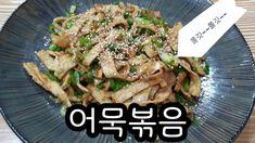 Potato Salad, Meat, Chicken, Cooking, Ethnic Recipes, Food, Kitchen, Essen, Meals