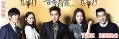 상속자들 Ep 1 Torrent / The Heirs Ep 1 Torrent, available for download here: http://ymbulletin.blogspot.com/