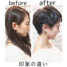 Asian Short Hair, Short Hair Cuts, Short Hair Styles, Shaved Hair Cuts, Pixie Bob, Sexy Shorts, Pixie Haircut, Shaving, Pixies