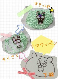 刺繍ワッペンのもとの作り方 刺繍 編み物・手芸・ソーイング アトリエ