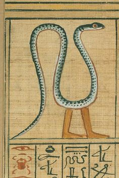 From the Egyptian Book of the Dead, a spell to transform into a horned snake. The Papyrus of Ani, 1275 BCE.