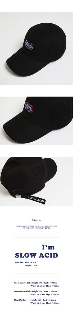 슬로우애시드(SLOW ACID) 7 days cap (black)