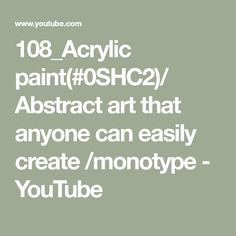 108_Acrylic paint(#0SHC2)/ Abstract art that anyone can easily create /monotype - YouTube Printmaking, Abstract Art, Paint, Canning, Create, Youtube, Picture Wall, Printing, Paintings