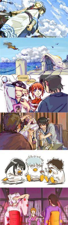 Gintama funny katsura