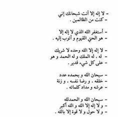 اللهم اغفر لي ولوالدي وللمؤمنين والمؤمنات والمسلمين والمسلمات الاحياء منهم والاموات