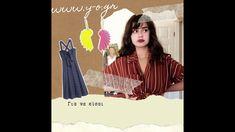 5 Vintage Ρούχα και Αξεσουάρ για Τέλειο Στυλ Polaroid Film, Ruffle Blouse, Women, Fashion, Moda, Fashion Styles, Fashion Illustrations, Woman