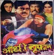 http://www.songspklover.pw/2014/06/aandhi-toofan-1985-mp3-songs-download.html