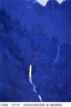 "Silence of twilight Kaii Higashiyama [東山魁夷] - 夕静寂(1974)""Yuube no seijyaku"" means ""Silence of twilight"" The Japanese-style painter whom I love most.Especially he liked blue.....(^^)/"