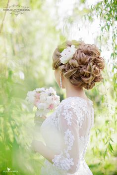 Wedding Updo