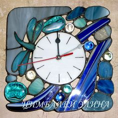 Stained Glass Mirror, Stained Glass Projects, Fused Glass Art, Stained Glass Patterns, Mosaic Glass, Clock Craft, Diy Clock, Clock Ideas, Dragonfly Wall Art