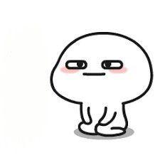 Cute Cartoon Images, Cute Cartoon Characters, Cute Love Cartoons, Cartoon Memes, Cute Cartoon Wallpapers, Cute Love Pictures, Cute Love Memes, Cute Love Gif, Cute Little Drawings