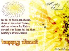 Happy Diwali Messages, Wishes, Quotes and Diwali Images. Diwali Wish Images for Whatsapp and Mobile.