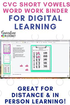 This Digital CVC Phonics and Fluency Reading Intervention Binder is created for use in Google Slides™ and Google Classrooms™. The activities are perfect for decoding short vowels. This resource is packed with interactive activities that are engaging and effective! #phonics #distancelearning #homeschool #digitallearning #conversationsinliteracy #wordwork #kindergarten #firstgrade 1st grade, kindergarten, second grade