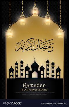Ramadan kareem islamic poster design vector image on VectorStock Islamic Images, Islamic Pictures, Islamic Art Pattern, Pattern Art, Islamic Posters, Islamic Quotes, Wallpaper Ramadhan, Ramadan Mubarak Wallpapers, Ramdan Kareem
