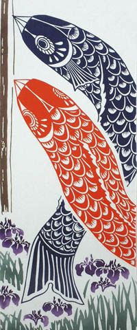 "Koinobori - ""we live our lives in the wind"""
