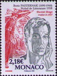 Literary Stamps: Pas