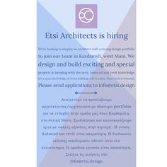 Etsi Architects Greek Buildings, Building Code, Thought Of The Day, Autocad, Portfolio Design, Architects, Knowledge, Coding, Thoughts