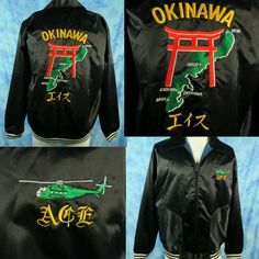 Vintage Okinawa Mens L Black Helicopter Ace Embroidered Tour Souvenir Jacket #StarEagle #BasicJacket