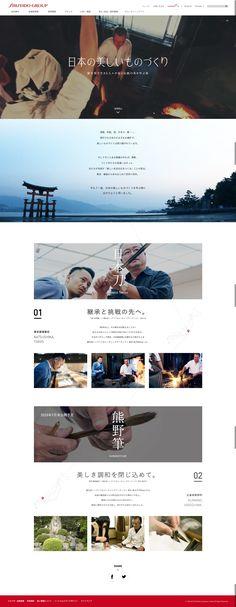 日本の美しいものづくり Book Layout, Web Layout, Layout Design, Japan Graphic Design, Japan Design, Best Web Design, Site Design, Site Inspiration, Web Japan