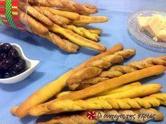 Ζύμη ολικής για κριτσίνια πασπαρτού #zimiolikis #kritsinia #sintagespareas