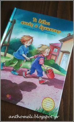 Βιβλιοπροτάσεις για παιδιά Baseball Cards, Cover, Books, Kids, Young Children, Libros, Boys, Book, Children