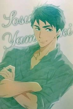 Free! Sosuke Yamazaki.