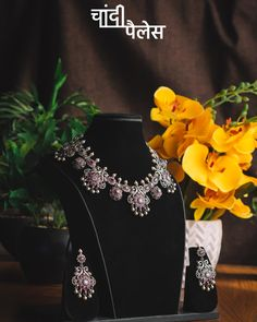 6 Silver Necklace and Earring Set Product Chandi Palace from Ahmedabad Ahmedabad, Earring Set, Palace, Silver, Stuff To Buy, Jewelry, Fashion, Moda, Jewlery