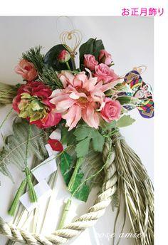 ☆.。.:*・花美を創造する毎日 in 二子玉川☆.。.:*・-お正月飾り