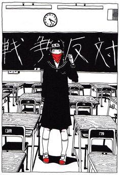 Japanese school girls, illustrated by Yusuke Nakamura in his art...