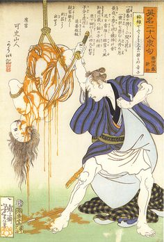 "Murder of Ohagi by Saisaburo from ""Twenty-eight famous murders with verse"" series, 1867 by Tsukioka Yoshitoshi 