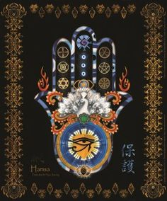 Hamsa--Protection for Your Journey, by Aspen Moon (2012)